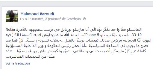 وطني محمود البارودي يؤكد تلقيه تهديدات بالقتل ويُحمل العريض mahmoud%20baroudi(1)