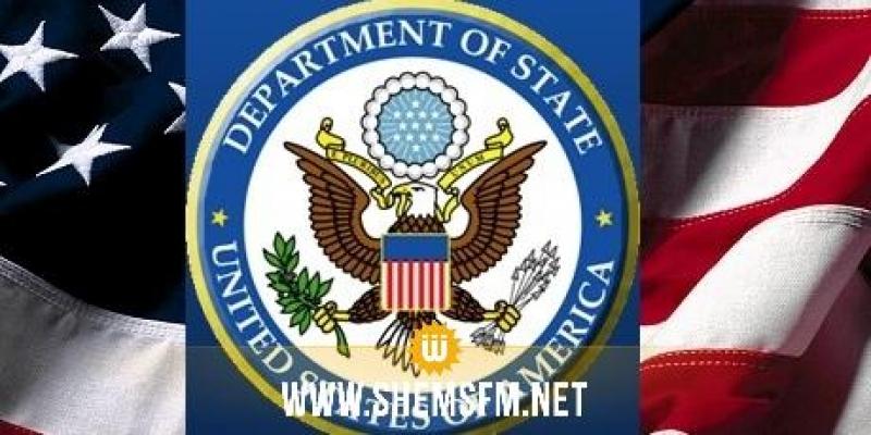 Menace terroriste en Europe : les Etats-Unis conseillent la prudence