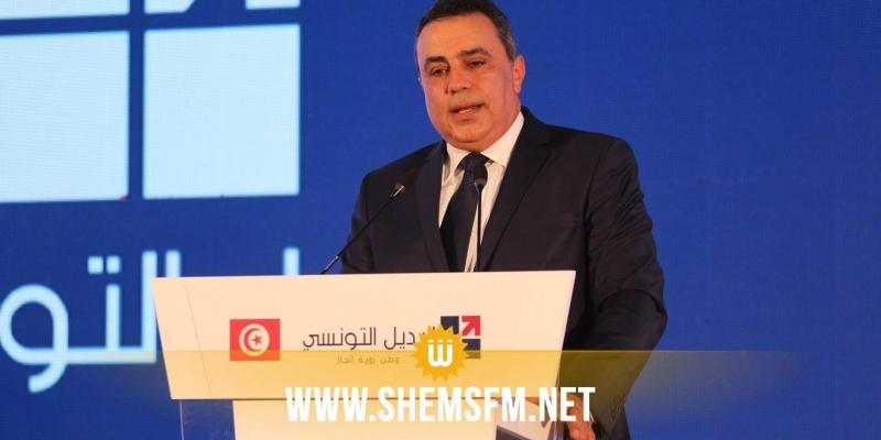 Mehdi Jomâa lance un nouveau parti: Al Badil Ettounsi