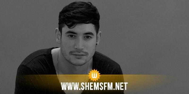 Tunisie : un DJ trop créatif écope d'un an de prison ferme