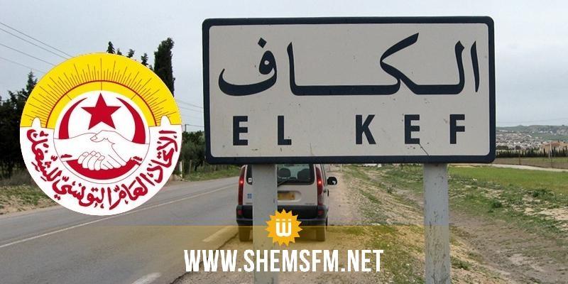 Certaines provinces mécontentes de l'inégalité dans les chances de développement régional — Tunisie