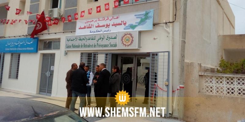 Les unités polluantes de la SIAPE seront démontées — Sfax