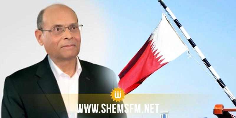 L'Egypte rompt ses liens diplomatiques avec le Qatar (officiel)