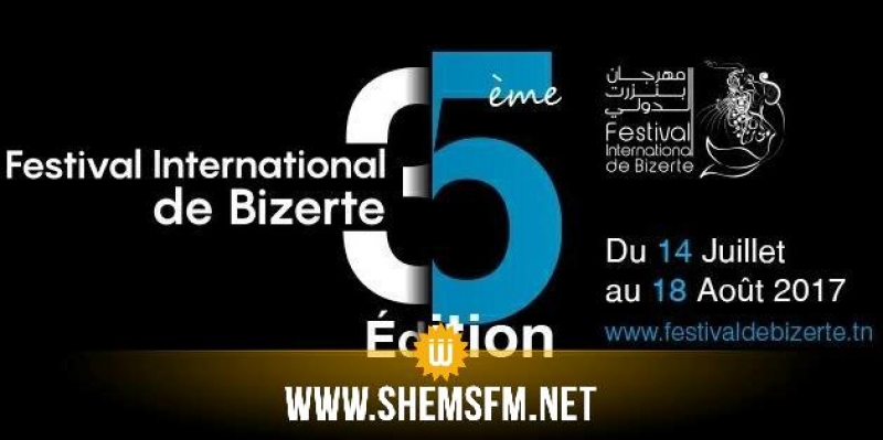 Programme du Festival international de Bizerte 2017