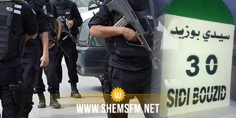 Un policier gravement brûlé après l'incendie d'une voiture de police — Bir Lahfey