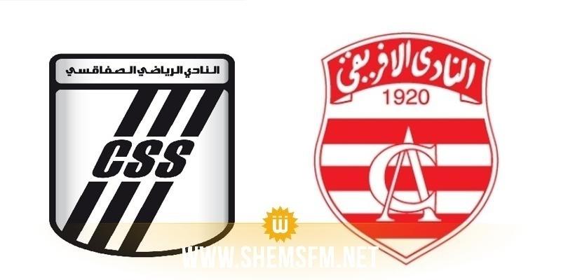 Coupe de la CAF : le FUS Rabat sauve sa tête !