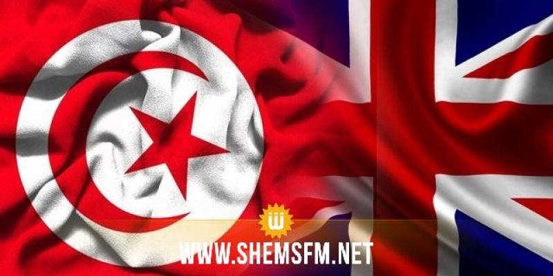 Grande-Bretagne : levée de la restriction de voyage sur la Tunisie
