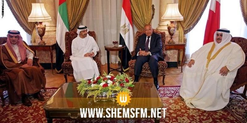 Crise du Golfe : Le Quartet anti-Qatar se réunit à Manama