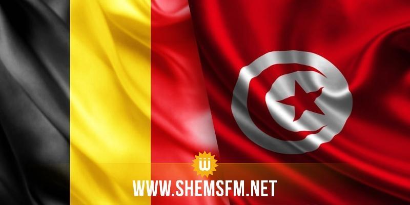 La Belgique lève l'interdiction de voyage sur certaines zones — Tunisie