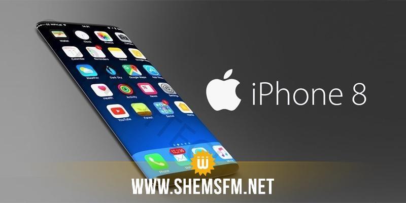 Vers deux nouveaux iPhone 8 et un modèle classé X — Apple
