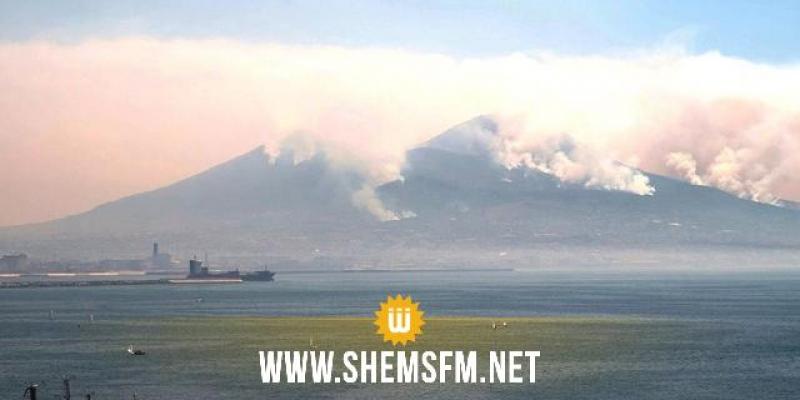 Un enfant et ses parents meurent en tombant dans un volcan — Italie
