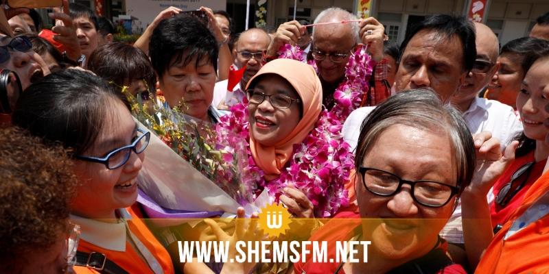 Élection d'une femme au poste de président de la République — Singapour