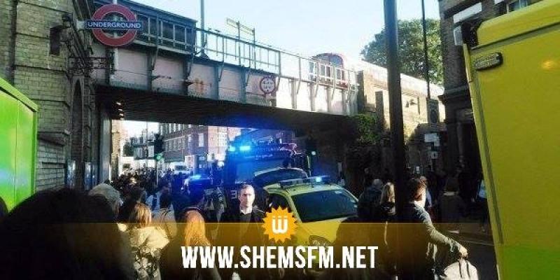 Explosion dans un métro à Londres plusieurs personnes brûlées au visage