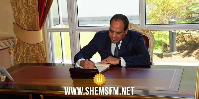 Al Sissi nomme un nouveau chef d'état-major — Egypte