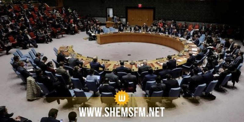 L'ONU pourrait contredire Donald Trump — Jérusalem