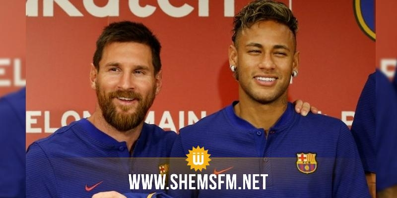 Neymar manque à Messi