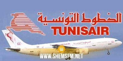 Tunisair : Licenciement de 1700 agents