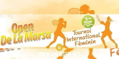 Open de la Marsa : programme du 1er tour du tableau final