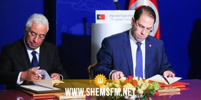 Tunisie-Portugal: Signature de sept accords bilatéraux