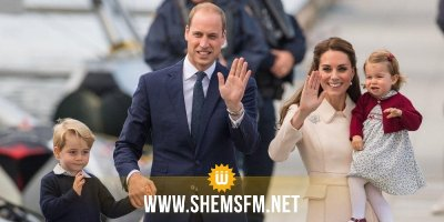 Royal baby 3 : Kate Middleton a accouché d'un petit garçon