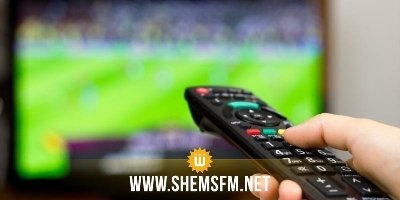 Ligue 1 : Le programme TV des matches de la 26J