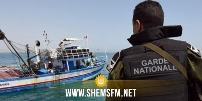 Immigration clandestine : 15 Tunisiens secourus par la marine nationale à Sfax