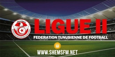 Ligue 2 : Programme de la 5e journée