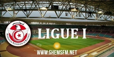 Ligue1 : le programme des matches en retard de la phase aller