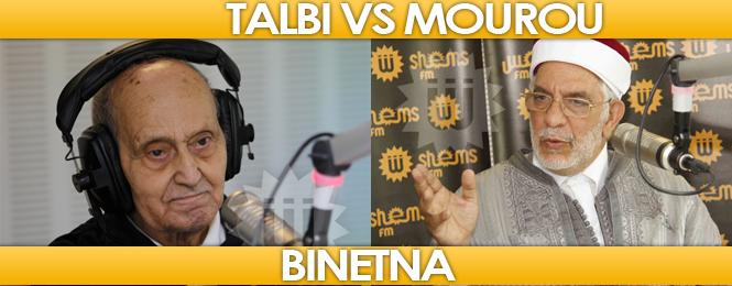 Med Talbi VS Abdelaffatah Mourou [ Videos] 20110628160352__talbi-mourou-binetna-shemsfm