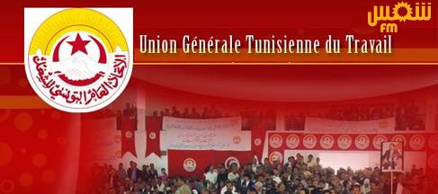 Les agents municipaux en grève générale du 20 au 23 février 2012022185042__ugttugtt
