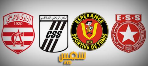 فيديو ™®تصريحات® مشاركات الاندية التونسية في المسابقات القارية  ®™ 20120322175647__news
