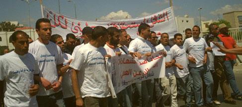 Sit-in ouvert de l'Union des Diplômés-Chômeurs à la Kasbah