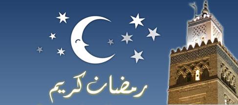امساكية رمضان 2012 الموافق ل1433 هجري