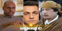 Seif al-Islam Kadhafi :