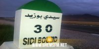 Sidi Bouzid : Trois individus armés appréhendés dans la zone tampon du Mont Mghilla