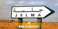 Grève générale à Jelma