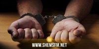 Djerba : un homme arrêté pour avoir menacé un dirigeant du FP