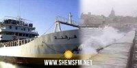 Intempéries : Annulation des navettes maritimes entre Sfax et Kerkennah