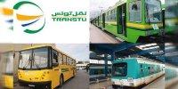 شركة نقل تونس تُقرر تسخير بعض الأعوان يوم الغد