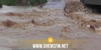 جندوبة: ارتفاع منسوب المياه بوادي تاسة والحماية المدنية تدعو متساكني عدة مناطق إلى الحذر