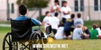 ابتداء  من السنة الدراسية القادمة : تكوين مدرسين لإدماج  100 ألف تلميذ من ذوي الاحتياجات الخاصة