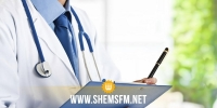 توزر: وزير الصحة يؤكد أنه سيتم خلال سنتين تغطية كافة الجهات بأطباء اختصاص