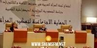 تونس تشارك في أعمال اجتماعات لجنة المرأة العربية في دورتها 38