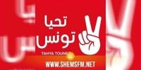 تحيا تونس تستغرب إيقاف بث برامج حول فاجعة وفاة الرضع