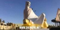 تمثال لإمرأة فلاحة بأحمر شفاه صارخ وركبة عارية يثير الغضب في مصر