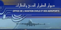 ديوان الطيران المدني: سير العمل بكل المطارات يومي 29 و30 مارس سيكون عاديا