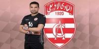 CA : Aymen Mathlouli absent du match contre l'Etoile de Metlaoui