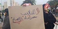 Les journalistes de Dar Essabeh et la radio Al Zitouna protestent devant l'ARP