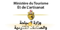 وزارة السياحة تنفي تدشين روني الطرابلسي لمدرسة يهودية للبنات