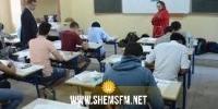 القصرين: الفرع الجامعي للتعليم الثانوي يطالب سلطة الاشراف بوضع حد لتجاوزات بعض ممثليها